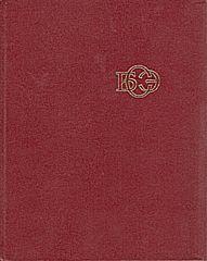 Любовь по Большой Советской энциклопедии