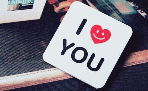 Милое напоминание - Я тебя люблю