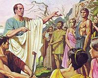 Семья в Древнем Риме