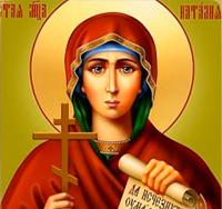 Изображение - Именины 8 сентября поздравление muchenitsa-nataliya-nikomidiyskaya