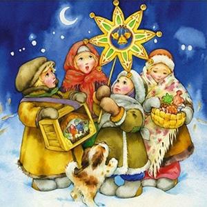 Колядки на Рождество Христово, рождественские колядки, посевалки
