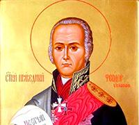 Преподобный Феодор Санаксарский (Ушаков)