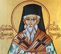 Святитель Дионисий, архиепископ Егинский