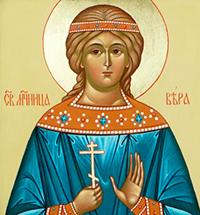 Изображение - Поздравления веры с днем ангела muchenitsa-vera-rimskaya