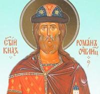 Благоверный князь Роман Угличский