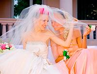 Изображение - Поздравление на свадьбе свидетельницы pozdravleniya-na-svadbu-ot-svidetelnitsy
