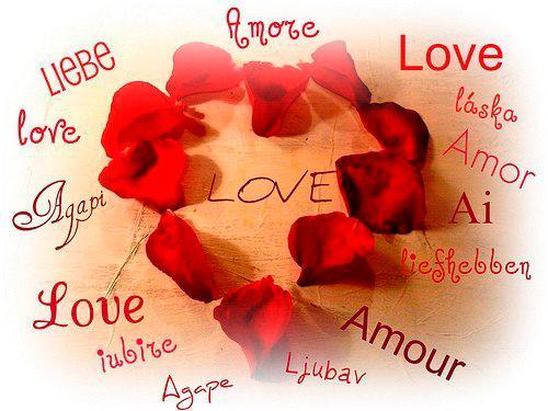 Любовь есть любовь... - на разных языках.