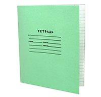 Стихи про тетрадь, тетради