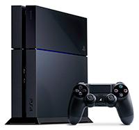 Стихи к подарку игровая консоль, PlayStation, игровая приставка