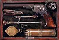 Если приснилось оружие, Сонник оружие