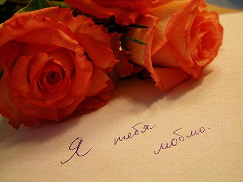 Цветы на бумаге с любовью