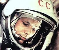 Стихи про космонавта, космонавтов