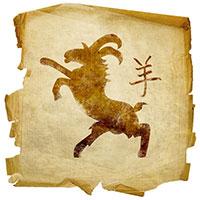 Коза - по восточному календарю в стихах
