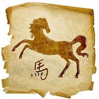 Лошадь - по восточному календарю в стихах