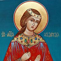 Изображение - Надежда день ангела поздравление muchenitsa-nadezhda-rimskaya