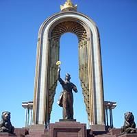 Стихи о Душанбе