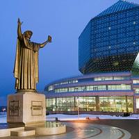 Стихи о Минске