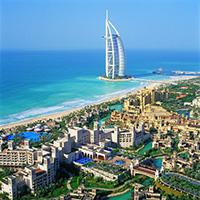 Стихи про Объединённые Арабские Эмираты, ОАЭ