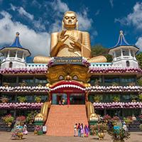 Стихи о Шри-Ланке, Цейлоне