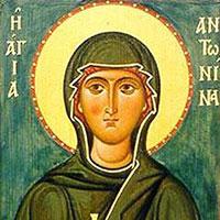 Мученица Антонина Никейская, новомученица игумения Антонина