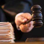 Стихи о судье