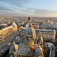 Стихи про Бухарест