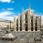 Стихи про Милан