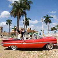 Отдых на Кубе — стихи