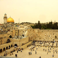 Отдых в Израиле - стихи
