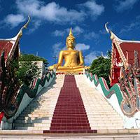 Отдых в Таиланде - стихи