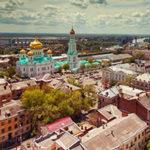 Стихи о городе Батайск