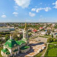 Стихи про Каменск-Уральский