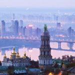 Стихи о Киеве