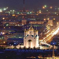 Стихи о Южно-Сахалинске
