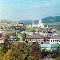 Стихи о городе Златоуст