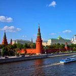 Стихи о Московском Кремле