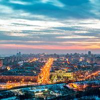 Стихи про Пермь