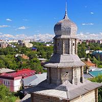Стихи о Томске