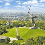 Стихи о Волгограде