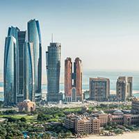 Стихи об Абу-Даби