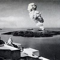 Стихи о вулкане Санторин