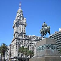Стихи о Уругвае