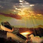 Стихи о Великой китайской стене