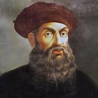 Стихи о Фернане Магеллане