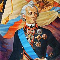 Стихи о Александре Суворове
