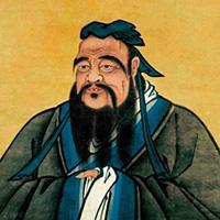 Стихи о Конфуции