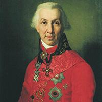 Стихи о Державине Гаврииле Романовиче