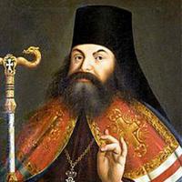 Стихи о Феофане Прокоповиче