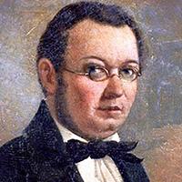 Стихи о Ершове Петре Павловиче
