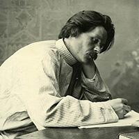 Стихи о Максиме Горьком
